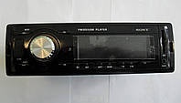 Автомагнитола Sony-Pioneer DEH-P8178UB