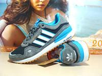 Кроссовки для бега Adidas ZX 850 светло-серые 43 р.