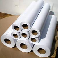 Рулонная бумага GraphPaper 610мм, 50м, 80г (А1+)