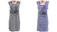 Платье женское трикотажное пляжное в полоску, хлопок, р.р.42-56