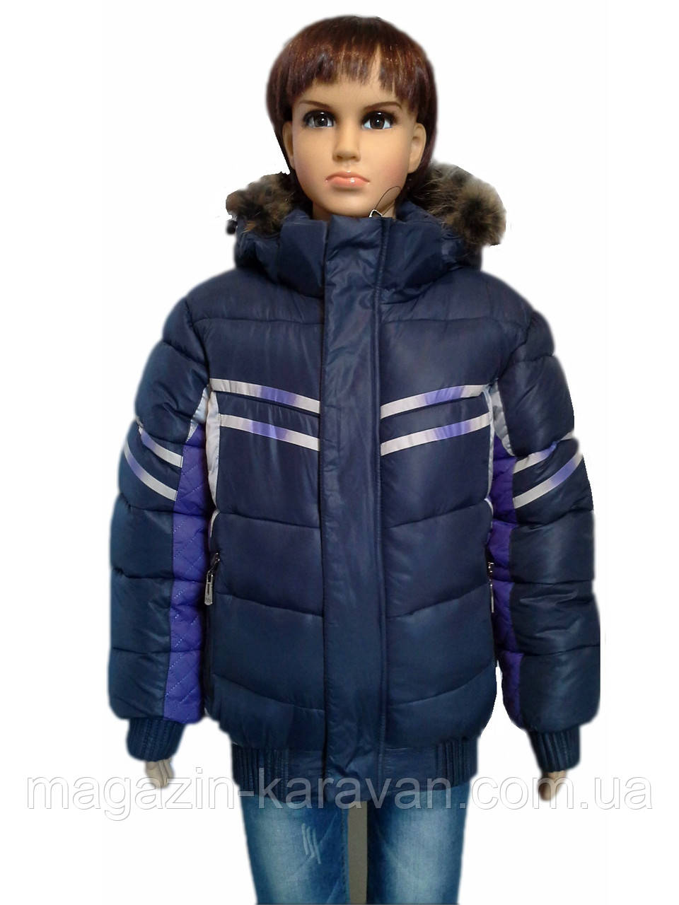 Детская куртка зимняя