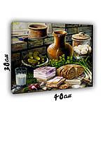 Картина на холсте 30х40см Сельский обед