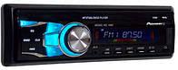 Автомагнитола MP3 1090, фото 1