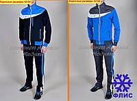 Теплые костюмы Nike | Спортивные костюмы Найк на флисе