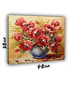 Картина на холсте 30х40см Маки в вазе