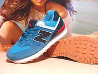 Кроссовки для бега New Balance 574 (реплика) синие 42 р.