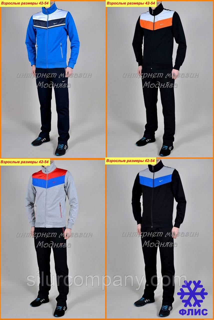 a1f05614006 Утепленные Спортивные костюмы Nike  продажа