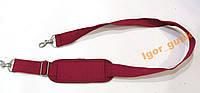 Ремень для сумки бордовый, текстиль!