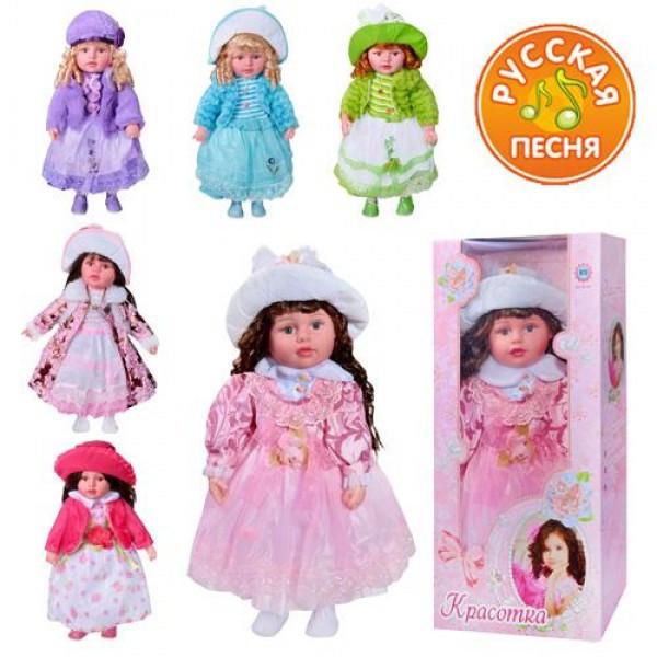 Кукла M 0409  6 видов, умеет: говорить, читать стихи, петь, в кор-ке, 58-27-14см
