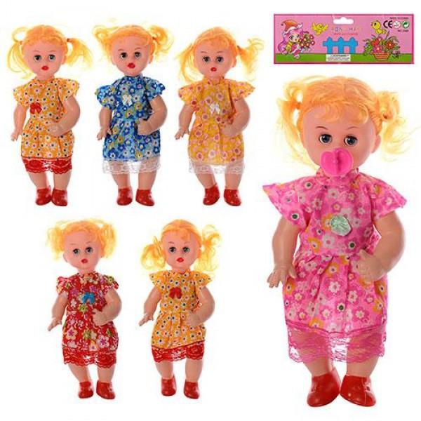 Кукла NW168 33см, звук (плачет), закрывает глазки, соска, 5 видов, в кульке