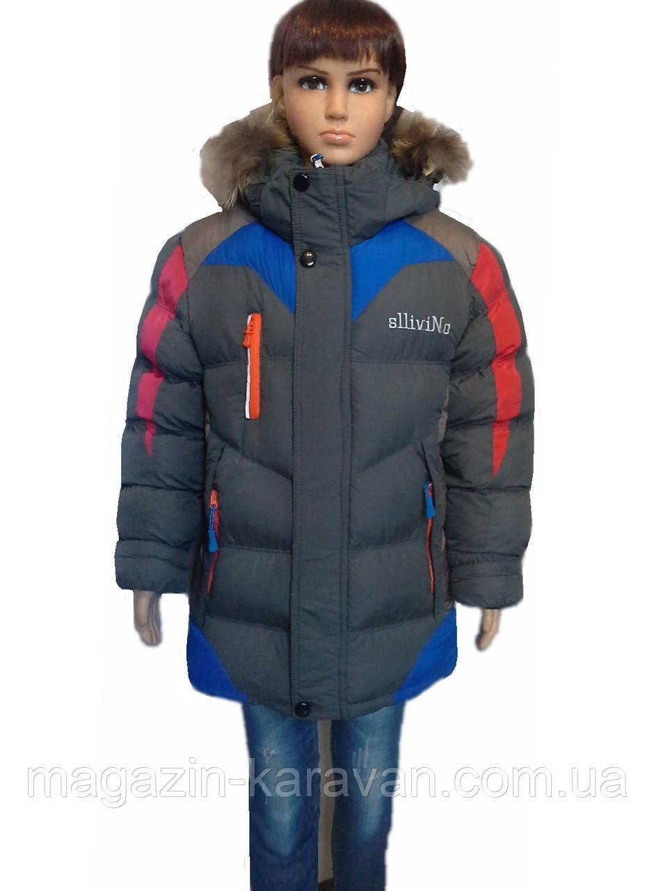 Куртка зимняя 7-12 лет