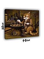Картина на холсте 30х40см Игры в кошки-мышки