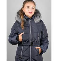 Зимняя куртка Дори р. 44;46 синий мех серый