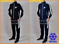 Ассортимент костюмов Nike на флисе | Брендовые костюмы