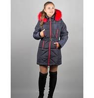 Зимняя куртка Дори р. 44-54 синий мех красный
