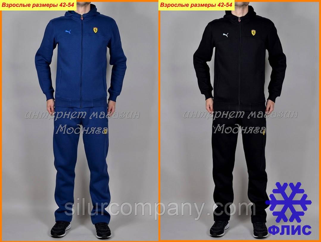 4f9b40bf Спортивный флисовый костюм Феррари мужской - Интернет магазин