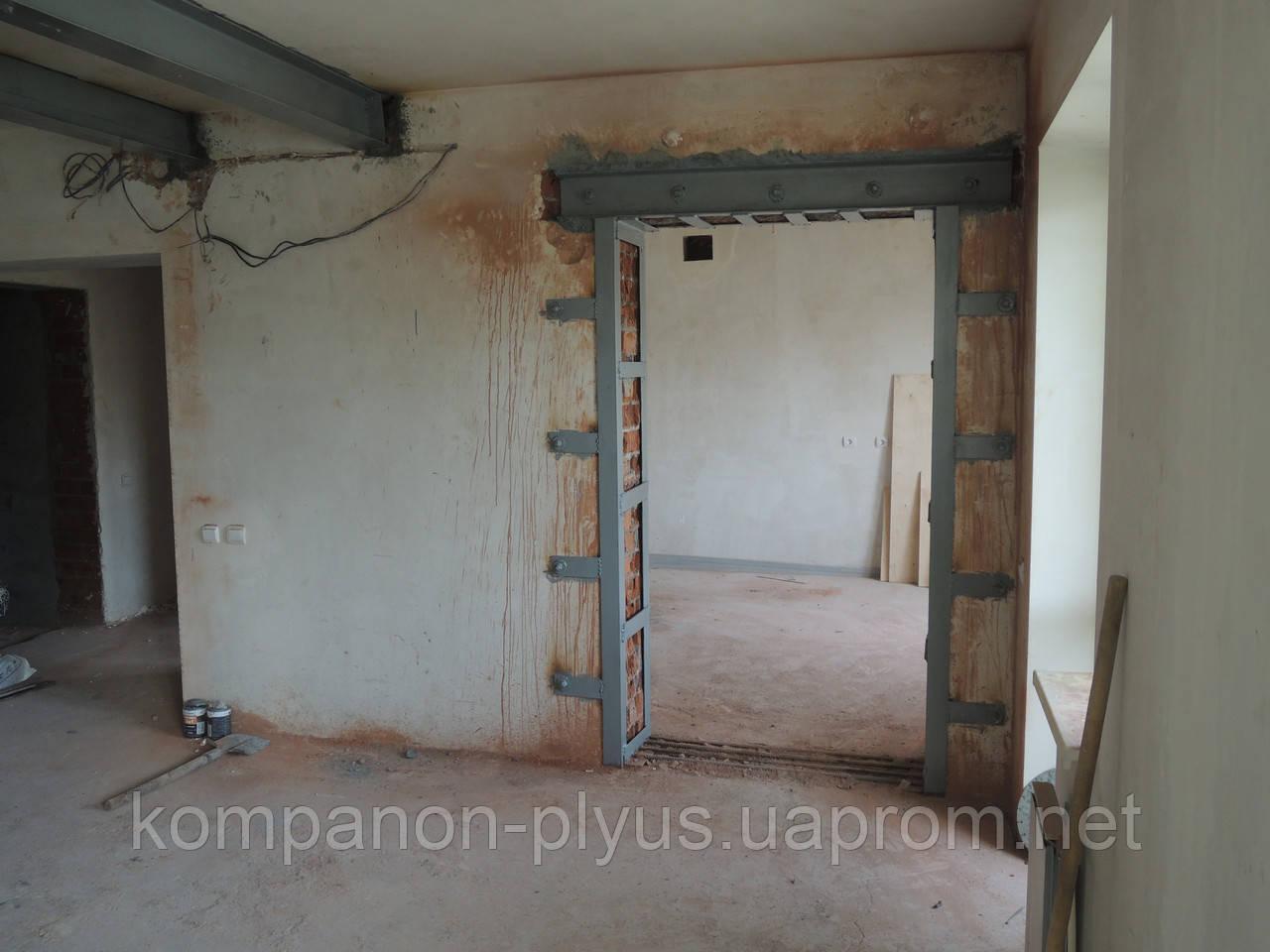 Демонтаж стен (063) 112 32 32