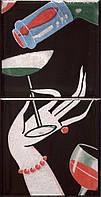 Плитка для стены Атем декор ORLY 1 WINE GLASS 200х100