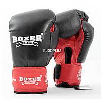 Перчатки боксерские Boxer 10 унций, комбинированные