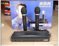 Радиомикрофон-Беспроводный комплект база 2 микрофона WR-306