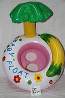 Круг детский надувной - Пальма