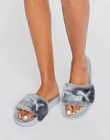 Тапочки Fenty Puma By Rihanna Grey