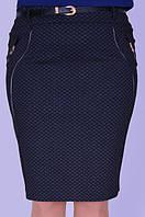 Трикотажная юбка зауженного кроя