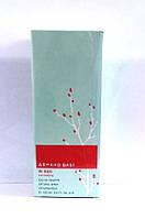 Женская туалетная вода Armand Basi in Red Eau Fraiche (Арманд Баси Ин Ред Эу Фреш)- AAT