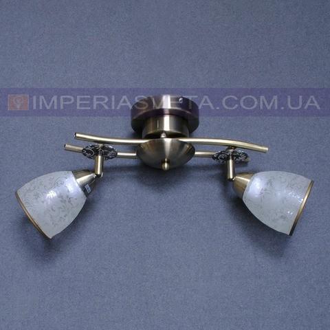 Люстра спот направляемая IMPERIA двухламповая LUX-520300