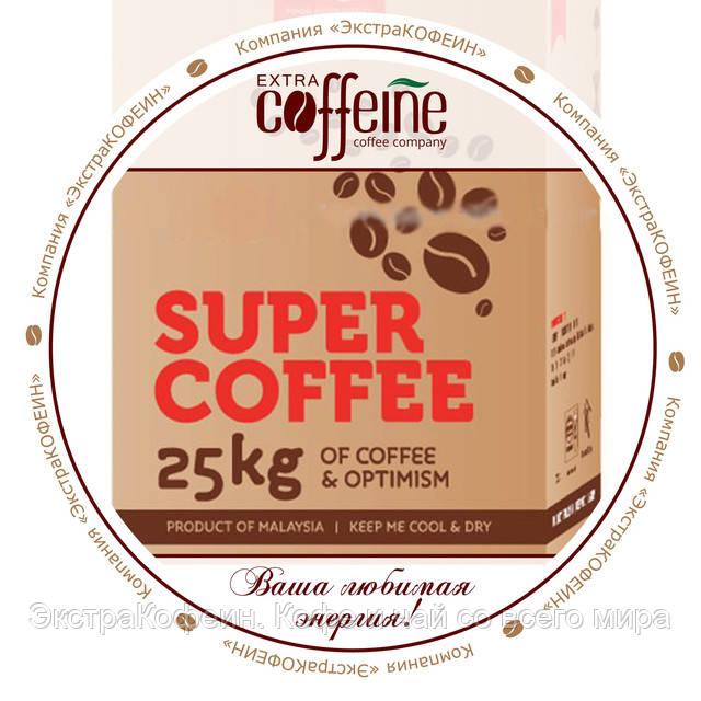 ВНИМАНИЕ!!! Не упусти свой шанс. Только у нас. Кофе растворимый сублимированный малайзийского производителя по супер цене!