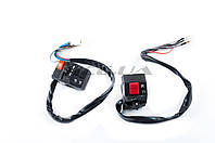 "Блоки кнопок керма (пара) на мотоцикл Viper (Zongshen) SPARK R6 ""XVP"" (чорні)"