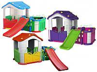 Большой детский игровой домик с горкой