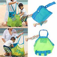 Игрушка инструмент коллекции одежды чехол для хранения большая сумка сетка мама ребенка дети крытый открытый мешок пляжа