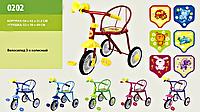 """Велосипед 3-х колесный """"Малятко"""" 0202 (гвоздик), 6 штук, фото 1"""
