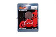 """Колодки тормозные (диск) на мотоцикл  Suzuki GP125   """"YONGLI""""   (красные)"""