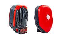 Лапы боксерские Elast ME-0115