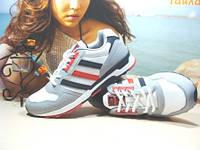 Кроссовки для бега BaaS FLEXIBLE бело-серые 42 р.