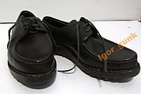 Туфли COLISEI 40 (25), КОЖА