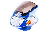 Обтекатель   на мотоцикл Viper (Zongshen), Lifan 125/150   (mod:2, с фарой и поворотами)   (синий)