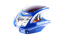 Обтекатель   на мотоцикл Viper (Zongshen), Lifan 125/150   (mod:4, с фарой и поворотами)   (синий)