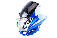 Обтекатель   на мотоцикл Viper (Zongshen), Lifan 125/150   (mod:3, с фарой )   (синий)