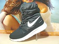 Полусапожки женские Nike roshe (реплика) серые 40 р.