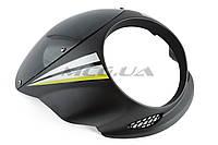 "Обтекатель   на мотоцикл Viper (Zongshen), Lifan 125/150   (черный, под круглую фару)   ""EVO"""