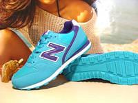 Кроссовки женские для бега New Balance 996 бирюзовые 41 р.
