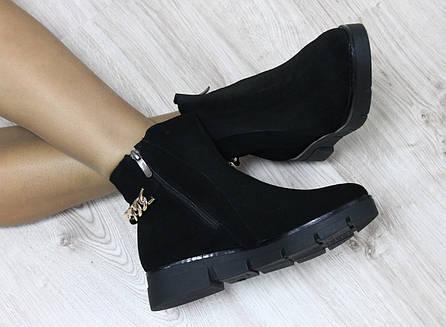 Ботинки замшевые с цепочкой демисезонные