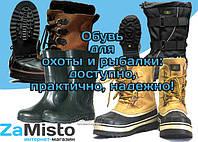 Осенняя и зимняя обувь для охоты и рыбалки – доступно, практично, надежно!