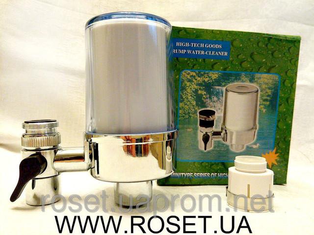 Прямой фильтр для воды high tech goods trump water-cleaner
