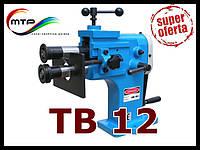 Зиговочный станок ручной TB 12
