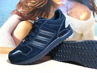 Кроссовки для бега Adidas ZX темно-синие 43 р.