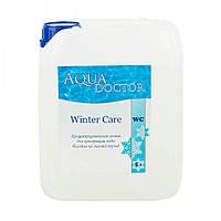 Химия для бассейна AquaDoktor WC 5 л. Средство для консервации